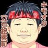 みにくるキャラCG素材集『キモメン・オタク男子』Part01