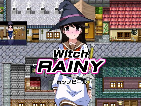 [ホップビール] witch RAINY