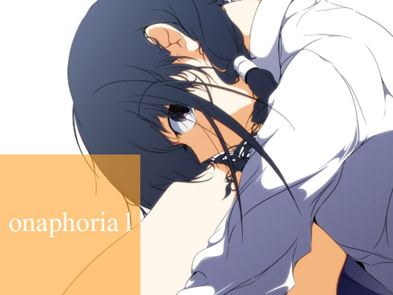 [ましゅまろりむ] onaphoria 1