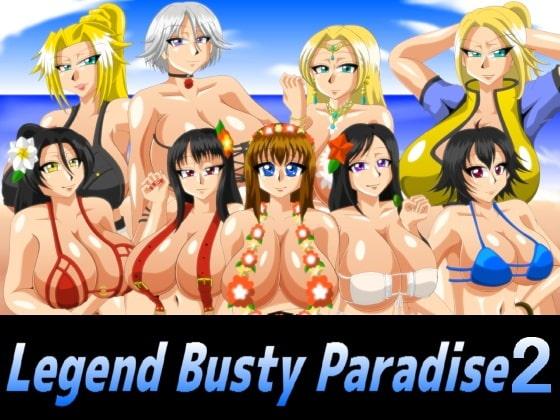 [カイマン] LegendBustyParadise2