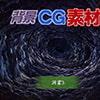 著作権フリー背景CG素材「洞窟3」