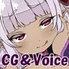 ロリサキュバス【エルザ】のお兄様いじめ 搾精CG&淫靡Voice
