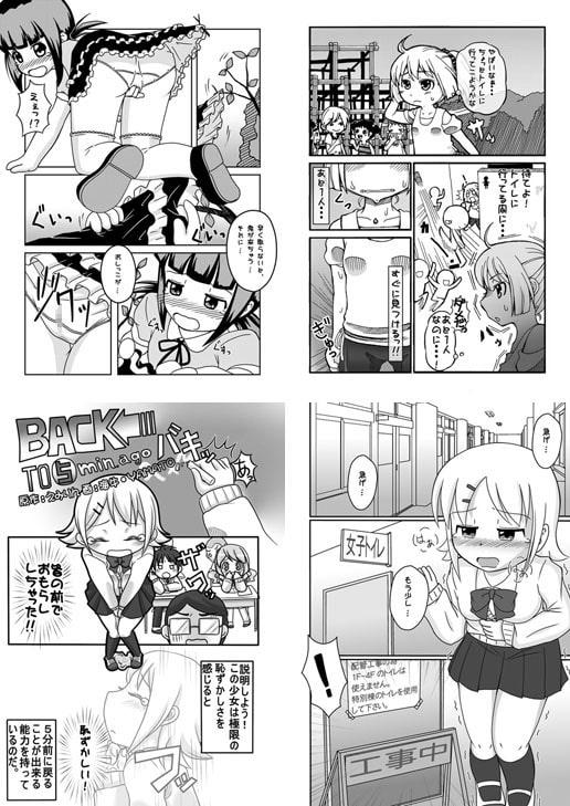 ヒメシボリマトメ-合同誌総集編-