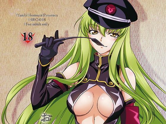 [Homura's R Comics] お仕置きカレンちゃんーC.C.編ー