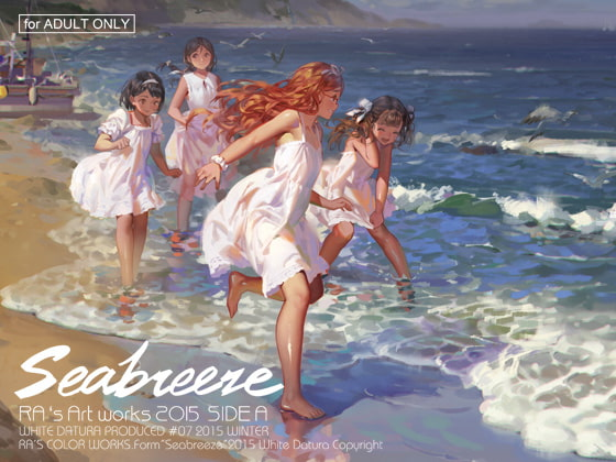 [萌少女領域] Seabreeze