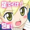 旧作CG集まとめセット vol.1