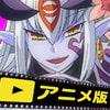 もんむす・くえすと #1「外伝・サキュバス幻想(ファンタジー)」