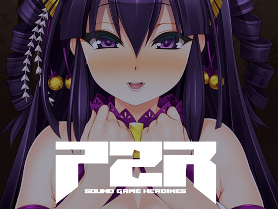 PZR -SOUND GAME HEROINES-