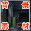 背景素材【ダンジョン】配管のある地下道