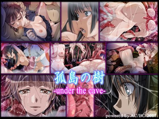 孤島の樹 -under the cave-