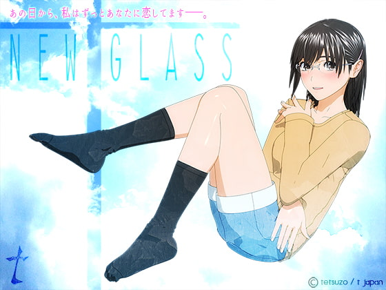 [t japan] New Glass