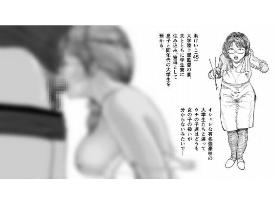 [ポップコーン工場] 人妻コレクションvol.04浜けいこ