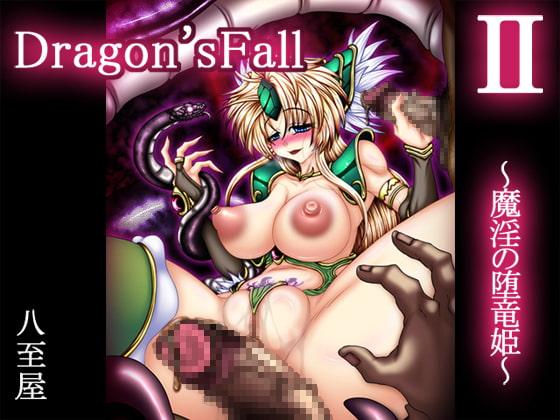 Dragon'sFallII-魔淫の堕竜姫-