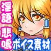 姫騎士リヨナ