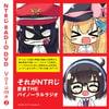 NTRじ RADIO DVD Vol.2 ダウンロード版