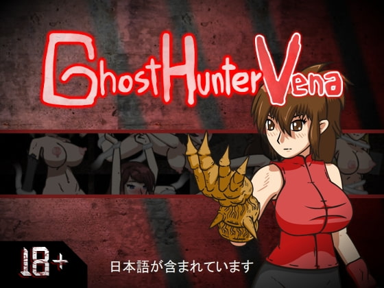 [Vosmug] Ghost Hunter Vena