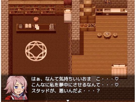 [yatsureCreate] 【デジノベ】プレイガール:スタッド編(下)
