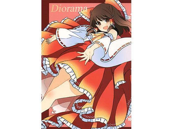 [なないろしっぽ団] Diorama