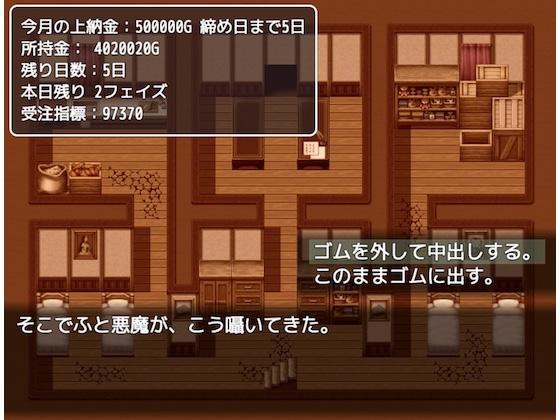 [yatsureCreate] 【ゲーム】通い妻、お貸しします。