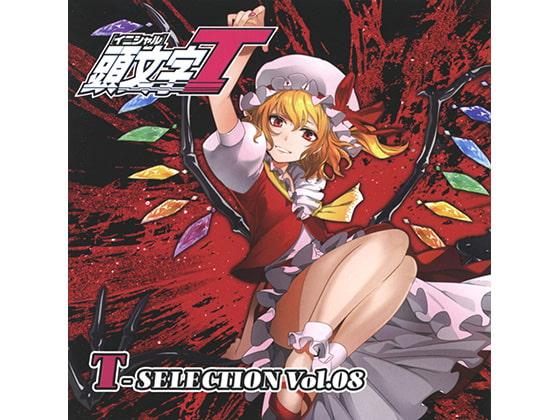 [CrazyBeats] 頭文字T T-SELECTION VOL.08