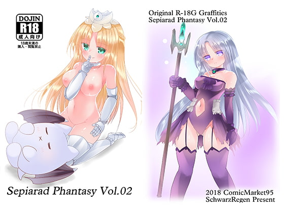[Schwarz Regen] Sepiarad Phantasy Vol.02