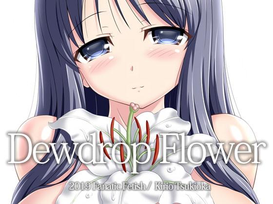 [Fanatic Fetish] Dewdrop Flower