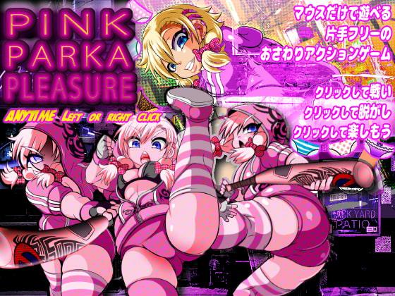 [アンコクマリモカン] pink Parka Pleasure