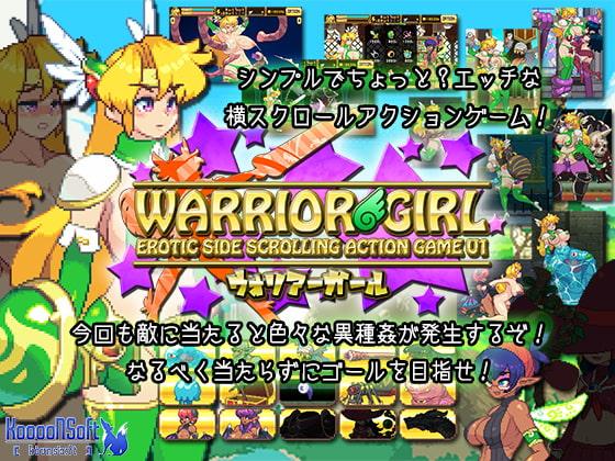 [KooooN Soft] WARRIOR GIRL