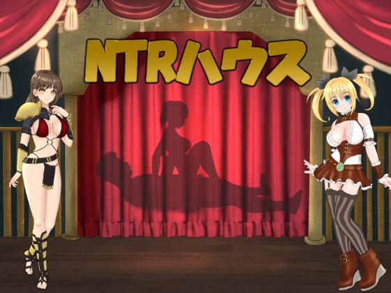 [毛ガニ研究室] NTRハウス