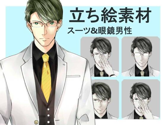 立ち絵素材 スーツ男性