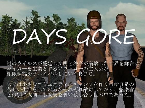 [vagrantsx] DAYS GORE
