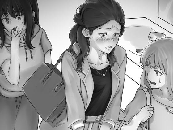 [TOB] おしっこオモラシ語りながらおしがまオナニーする変態女子達