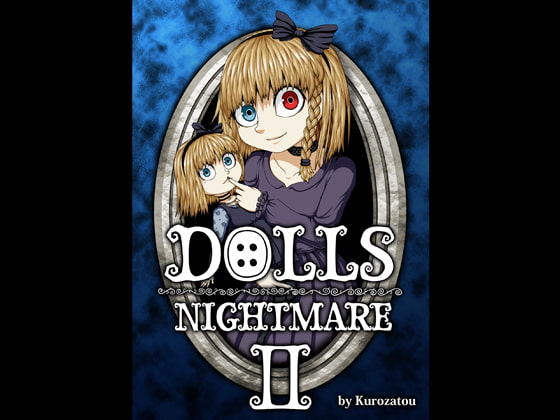 [コルウス書房] Dolls:Nightmare2