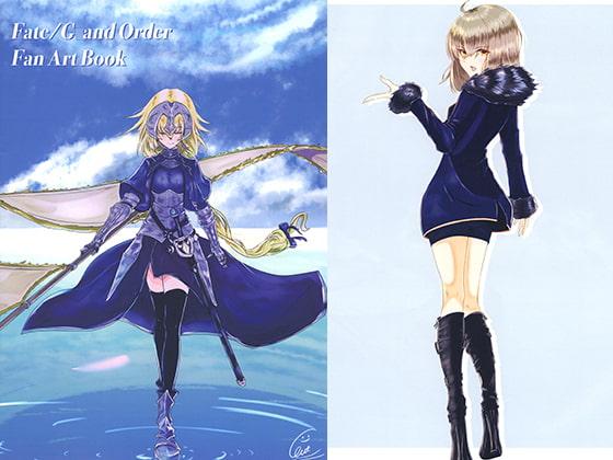 [あると屋] Fate/G○and Order Fan Art Book