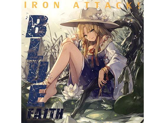 [IRON ATTACK!] BLUE faith