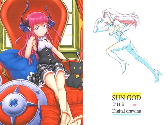 [チョンビ助] SUN GOD THE Digital drawing