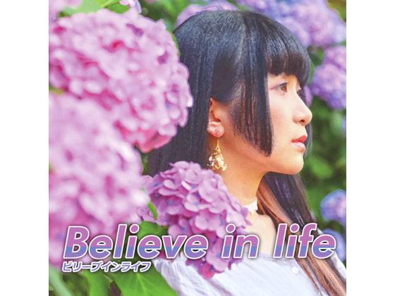 [EastNewSound] Believe in life