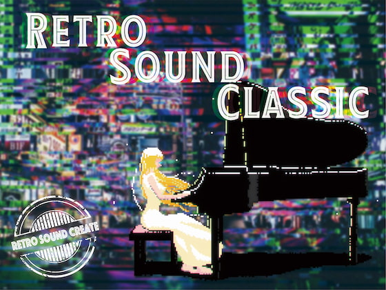 [retro sound create] retro sound classic