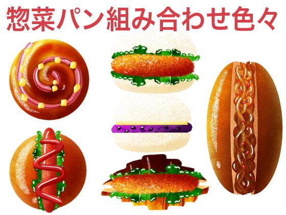 [おにかしま] 惣菜パン、食べ物イラスト素材