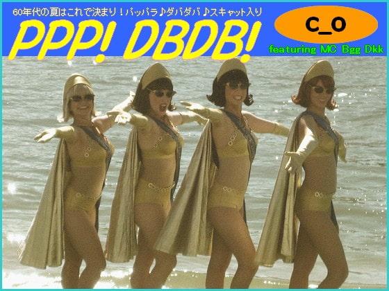 [C_O (B_SIDE)] 著作権フリーソング 60年代グループサウンズ / サーフ パッパラ♪ダバダバ♪スキャット