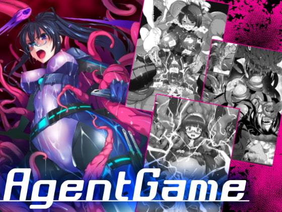 [Palette Enterprise] Agent Game~潜入スパイは触手淫獄から戻れない~