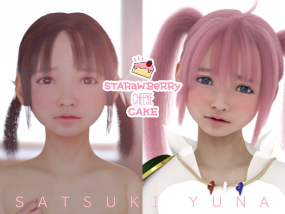 [STUDIO LOIRES] STARawBeRRy CHEESE CAKE #2 紗月 唯奈