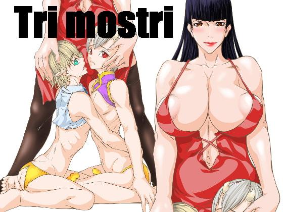 [青蜥蜴] Tri mostri