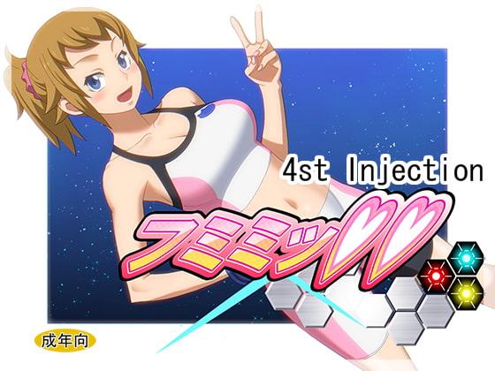 [4st Injection] フミミッ!!