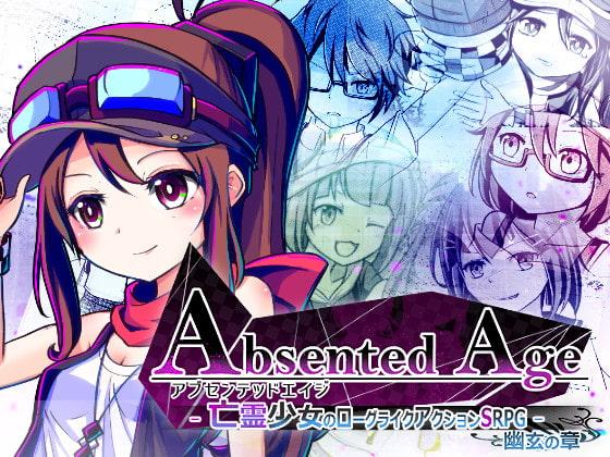 [terunon's Lab] AbsentedAge:アブセンテッドエイジ ~亡霊少女のローグライクアクションSRPG -幽玄の章-