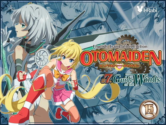 [I-Rabi] Pure Soldier OTOMAIDEN #7. Guide of the Winds (English Edition)