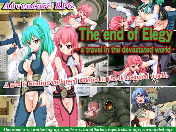 [めろんぱんつ] The end of Elegy - a travel in the devastated world-