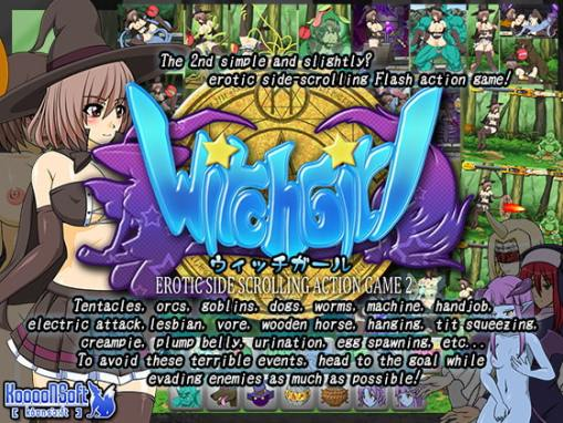 WITCH GIRL: EROTIC SIDE SCROLLING ACTION GAME 2