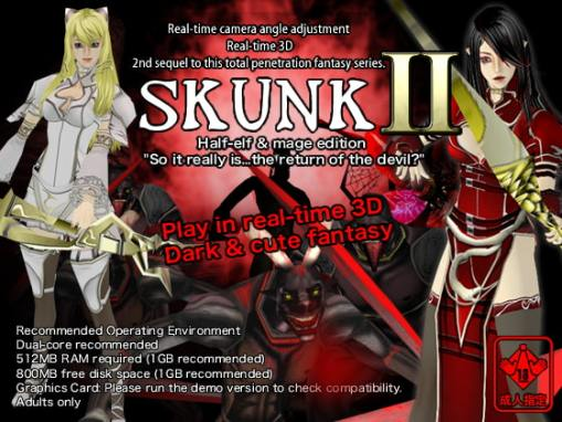 "Real-time 3D total violation fantasy ""SKUNK2"""