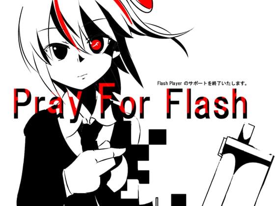 [K_B_Creation] Pray For Flash ~Flash player のサポートを終了いたします~